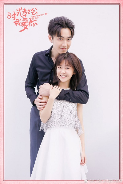 Finished Airing] Time Teaches Me to Love (Web Drama) – CdramaBase