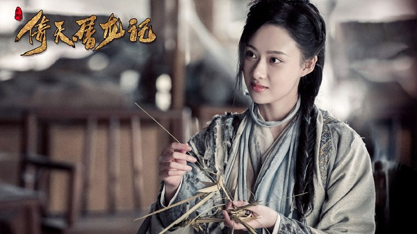Finished Airing] Heavenly Sword and Dragon Slaying Saber (Web Drama