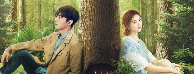 Finished Airing] A Journey to Meet Love – CdramaBase