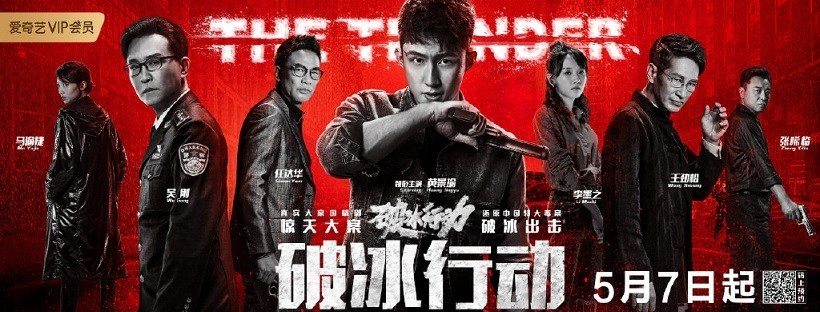 CdramaBase – All You Want To Know About Chinese Dramas