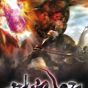 The coverart thumbnail of Toukiden