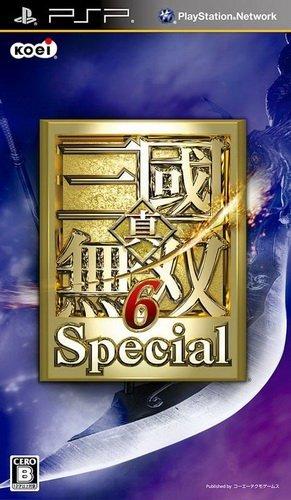 Shin Sangoku Musou 6 Special