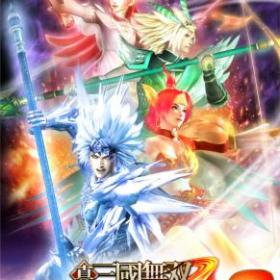 The cover art of the game Shin Sangoku Musou: Multi Raid 2.