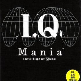 The cover art of the game I.Q Mania.