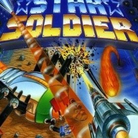 The cover art of the game Super Star Soldier.