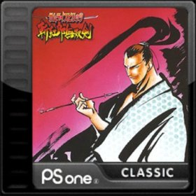 The cover art of the game Samurai Spirits: Zankuro Musouken.
