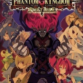 The cover art of the game Phantom Kingdom Portable (English Patched).