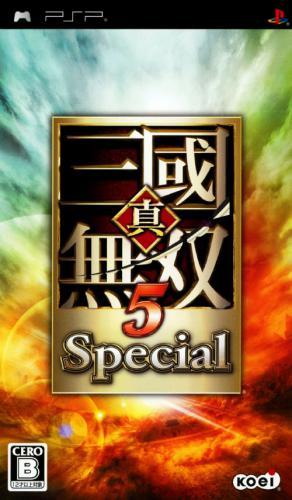 Shin Sangoku Musou 5 Special