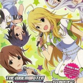 The cover art of the game The Idolm@ster Shiny Festa: Groovy Tune.