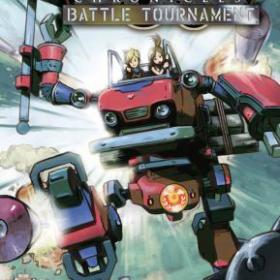 The cover art of the game Steambot Chronicles: Battle Tournament (Undub).