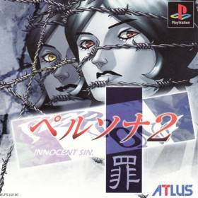 The cover art of the game Persona 2: Tsumi - Innocent Sin (English Patched).