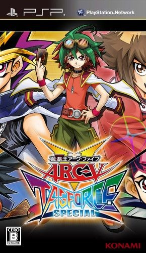 The coverart image of Yu-Gi-Oh! ARC-V Tag Force Special (English Patched)