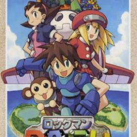 The cover art of the game Rockman Dash: Hagane no Boukenshin.