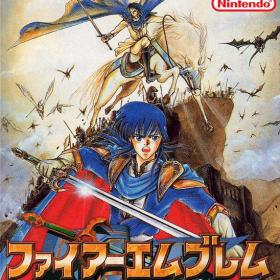 The cover art of the game Fire Emblem: Seisen no Keifu (English Patched).