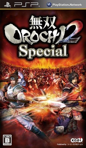 The coverart image of Musou Orochi 2 Special (English Patched)