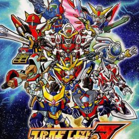 The coverart thumbnail of Super Robot Taisen Z