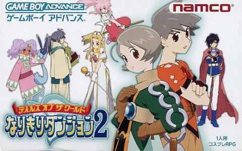 Tales of the World: Narikiri Dungeon 2 (English Patched)