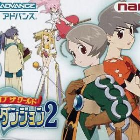 The cover art of the game Tales of the World: Narikiri Dungeon 2 (English Patched).