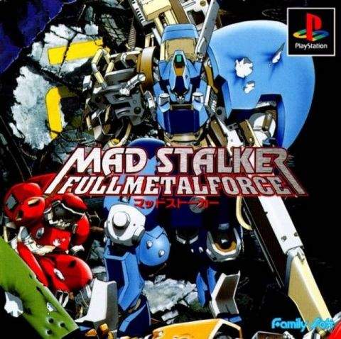 The coverart image of Mad Stalker: Full Metal Force