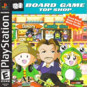 The cover art of the game Top Shop.