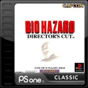 The coverart thumbnail of Biohazard: Director's Cut