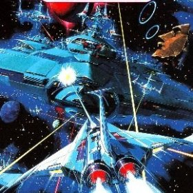 The cover art of the game Gradius.