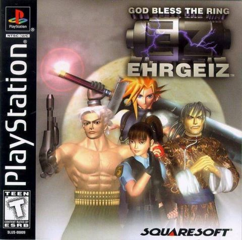 The coverart image of Ehrgeiz: God Bless the Ring