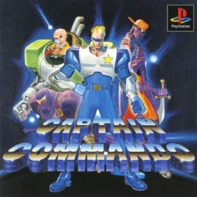 The cover art of the game Captain Commando.