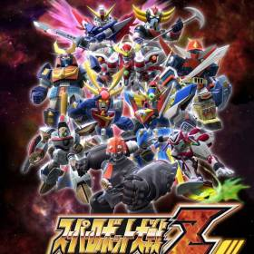 The cover art of the game Super Robot Taisen Z (Special Disc).