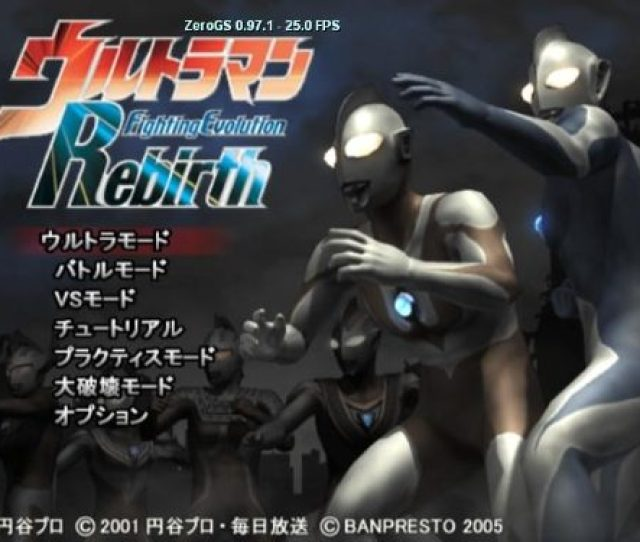 Ultraman Fighting Evolution Rebirth Screenshot 2