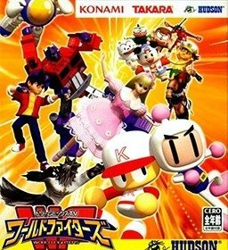The cover art of the game DreamMix TV World Fighters.
