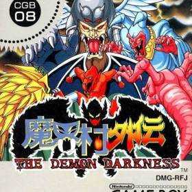 The cover art of the game Gargoyle's Quest II: The Demon Darkness (English Patched).
