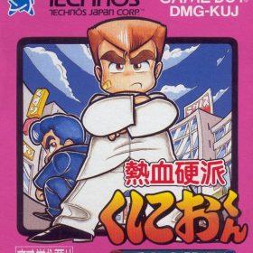 The cover art of the game Nekketsu Kouha Kunio-kun: Bangai Rantou Hen (English Patched).