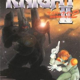 The cover art of the game Cyber Knight II: Ambitions of the Terran Empire (English Patched).