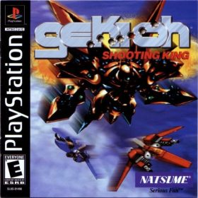 The cover art of the game Gekioh: Shooting King.