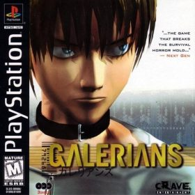 The cover art of the game Galerians.