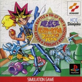 The cover art of the game Yu-Gi-Oh! Monster Capsule Breed and Battle.