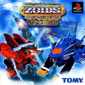 The cover art of the game Zoids Battle Card Game: Seihou Tairiku Senki.