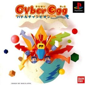 The cover art of the game Cyber Egg: Battle Champion.