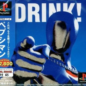 The cover art of the game Pepsiman.