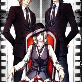 The cover art of the game Death Connection Portable.