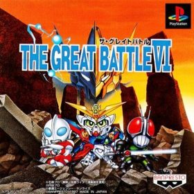 The cover art of the game The Great Battle VI.