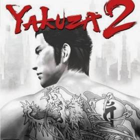 The cover art of the game Yakuza 2.