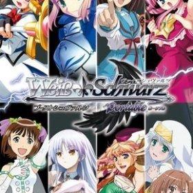 The coverart thumbnail of Weiss Schwarz Portable: Boost Schwarz