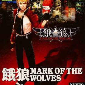 The coverart thumbnail of Garou: Mark of the Wolves (NeoGeo Online Collection Vol. 1)