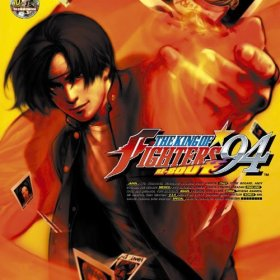 The coverart thumbnail of The King of Fighters '94 Re-Bout