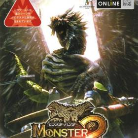The cover art of the game Monster Hunter 2.