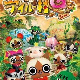 The cover art of the game MonHun Nikki: Poka Poka Airu Mura G.