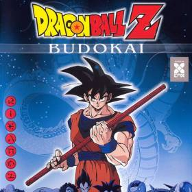 The coverart thumbnail of Dragon Ball Z: Budokai
