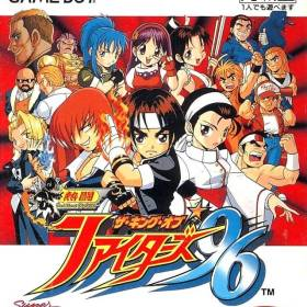 The cover art of the game Nettou The King of Fighters '96 .